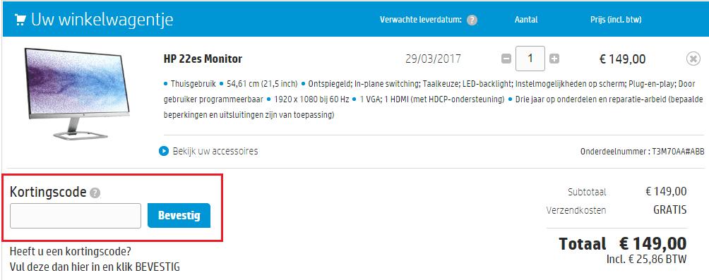 HP kortingscode veld